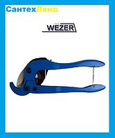 Ножницы WEZER 16-63 mm