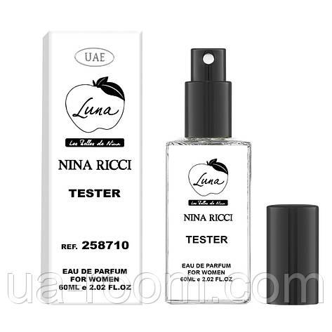 Тестер женский  UAE Nina Ricci Luna, 60 мл., фото 2