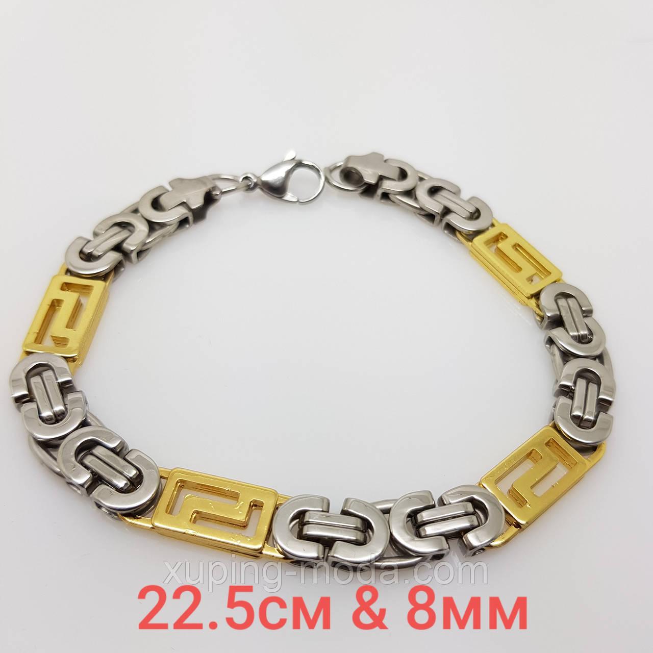 Мужской браслет для руки, Лисий хвост, позолота+под серебро