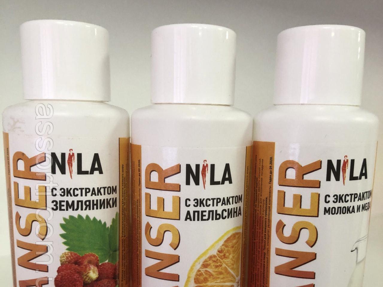 Nila Cleanser Средство для снятия липкого слоя в ассортименте,100 мл