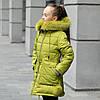 """Зимняя куртка для девочки """"Люси"""" с натуральной опушкой."""