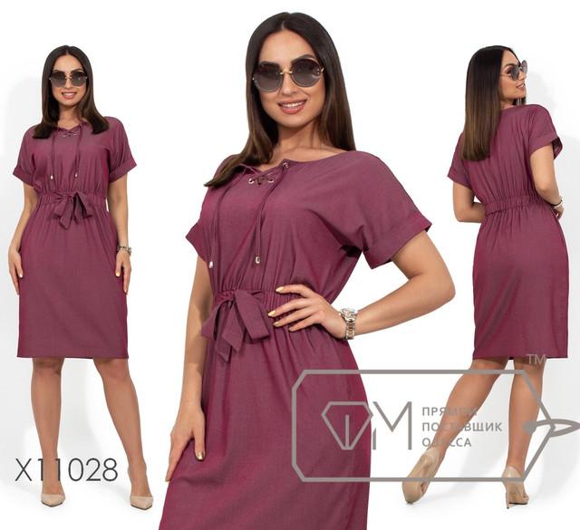 Женские платья 48+