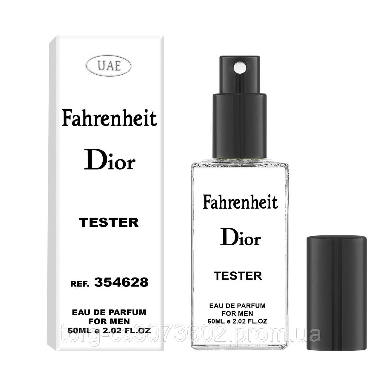 Тестер мужской UAE Christian Dior Fahrenheit, 60 мл.