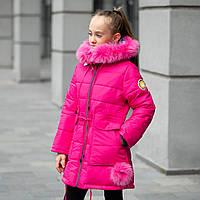 """Зимняя куртка для девочки """"Люси"""" с натуральной опушкой., фото 1"""