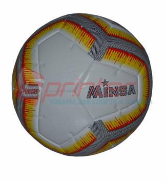 Мяч футбольный.FT-13D