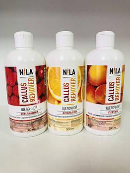 Nila Callus Remover (щелочной) - средство для удаления натоптышей, 500 мл (аромат в ассортименте)