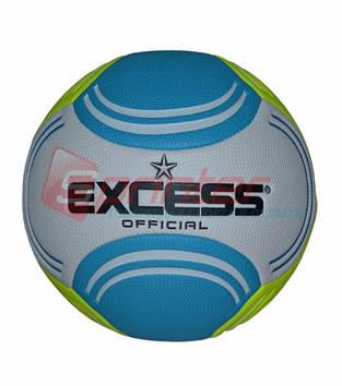 Мяч футбольный.FT-6LST