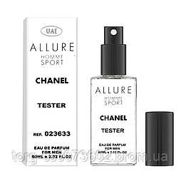 Тестер мужской UAE Chanel Allure homme Sport, 60 мл.