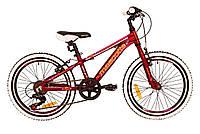 """Горный велосипед детский mascotte spark 20"""" жесткая вилка, фото 1"""