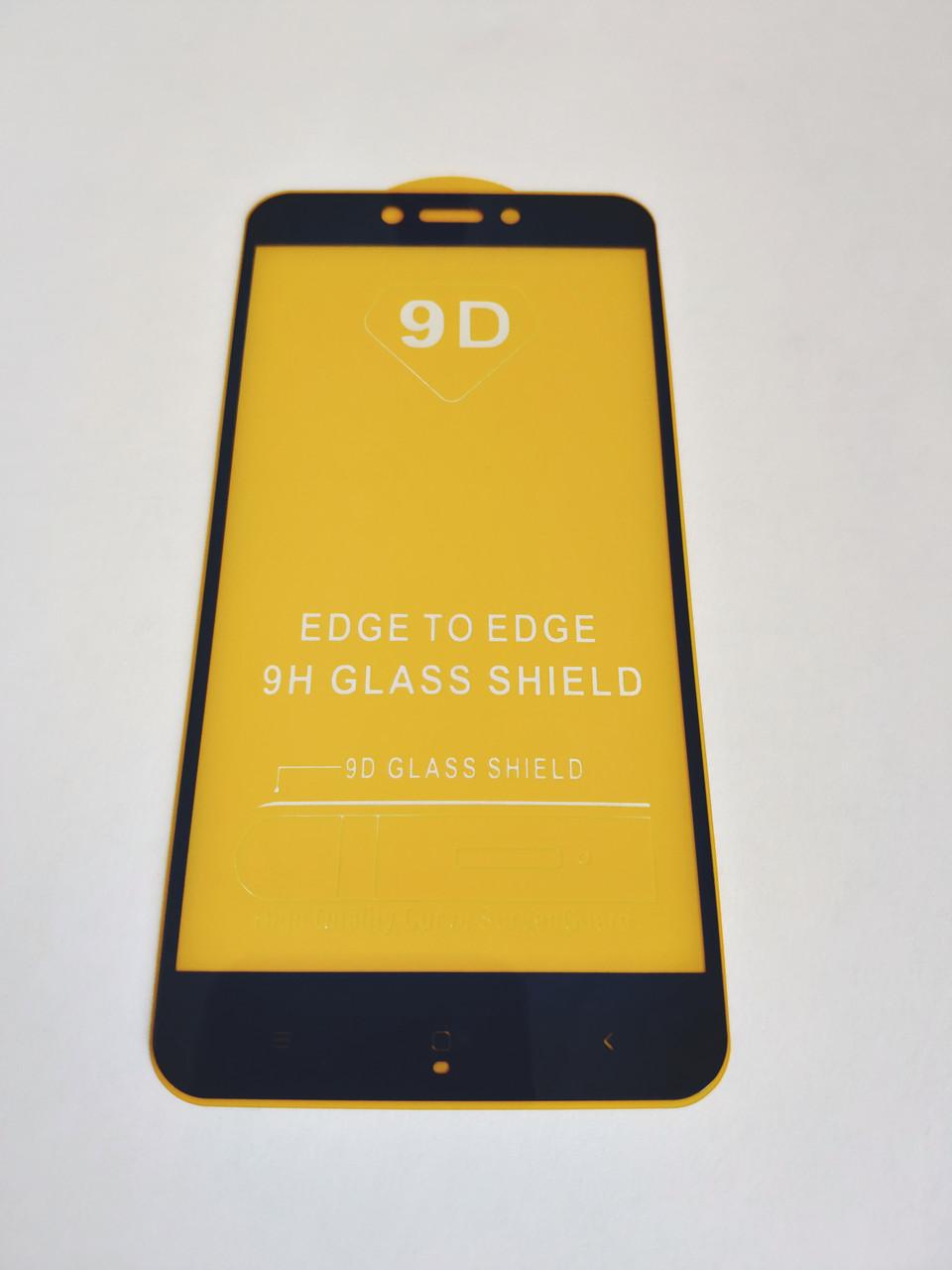 Защитное стекло 9D для Xiaomi Redmi Go Full Glue Черное