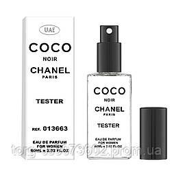 Тестер женский  UAE Chanel Coco Noir, 60 мл.