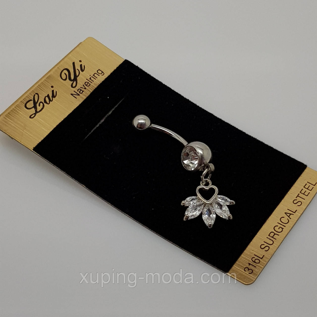 Пирсинг для пупка, из хирургической стали, в виде цветка, под серебро