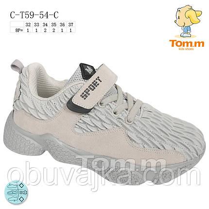 Детские кроссовки 2019 в Одессе от производителя Tom m(32-37), фото 2