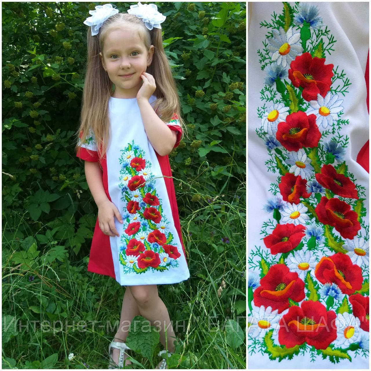 """Платье для девочки с вышивкой """"Полевые цветы"""", габардин, рост 116-134 см., 350/390 (цена за 1 шт. + 40гр.), фото 1"""