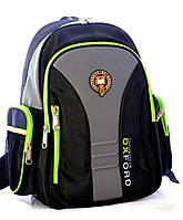 Рюкзак школьный Oxford черный