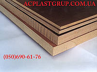 Текстолит марок ПТ и ПТК, листовой, толщина 15.0 мм, размер 1000х2000 мм.