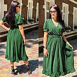 Женское платье с имитацией запаха в длине миди с поясом (в расцветках), фото 6