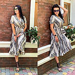 Женское платье с имитацией запаха в длине миди с поясом (в расцветках), фото 8