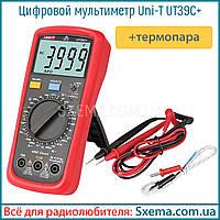 Мультиметр цифровой UNI-T UT39C+ с термопарой, ёмкостью, частотой