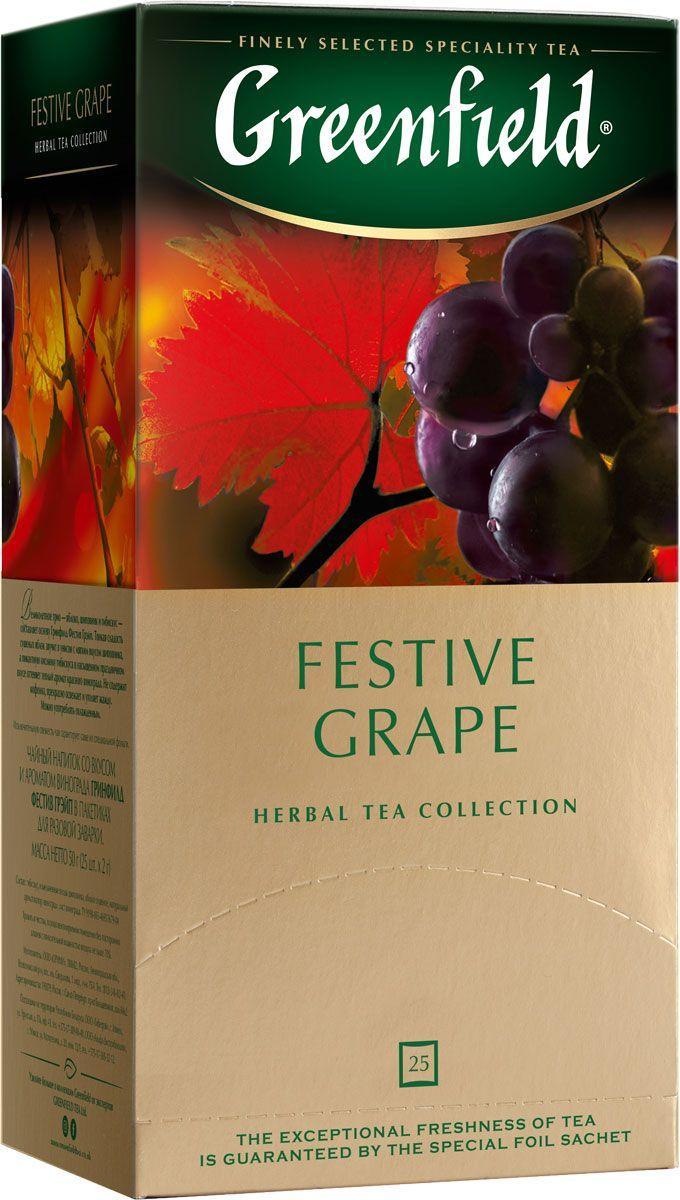 Пакетированный чай Greenfield Festive Grape 1,5 грамм 25 пакетов (травяной с виноградом и яблоком)