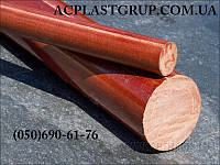 Текстолит марки ПТ, стержневой, диаметр 110.0 мм, длина 1000 мм.