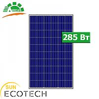 Солнечные панели Amerisolar AS-6P30 285Вт