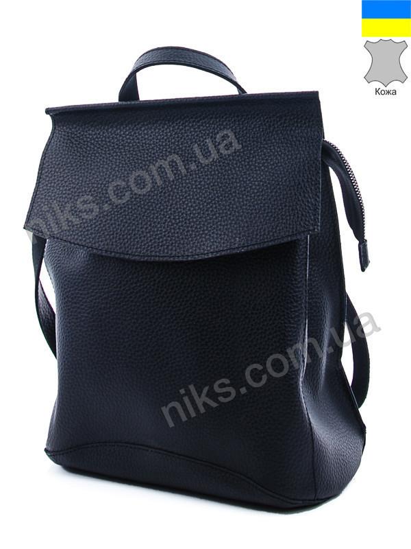 Рюкзак женский натуральная кожа 30*27 WeLassie