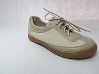 Обувь из конопли. Туфельки детские «Юниор»