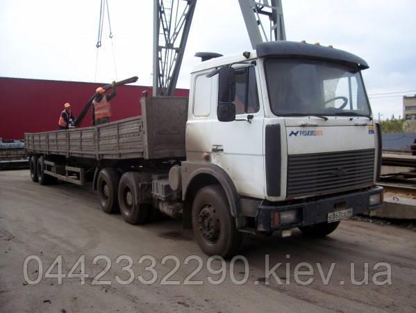 Услуги бортового грузовика, длинномера, шаланды в Киеве