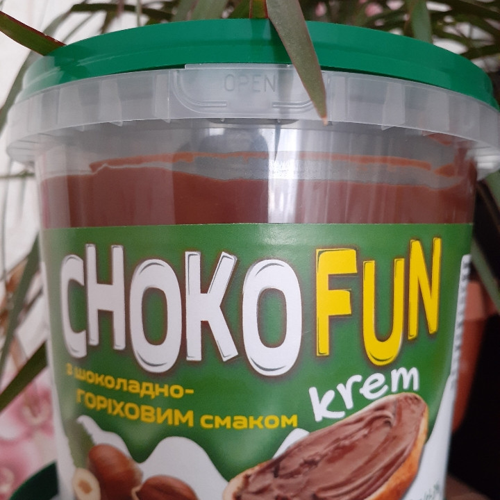 Шоколадная паста  вкус нутеллы 1кг