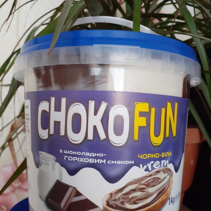 Чёрно - белая шоколадная паста  вкус нутеллы 1кг