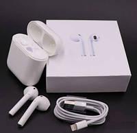 Беспроводные Bluetooth наушники AirPods iFans HBQ I8X TWS белые