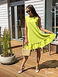 Женское платье-трапеция с рюшей (в расцветках), фото 2