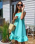 Женское платье-трапеция с рюшей (в расцветках), фото 4