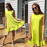 Женское платье-трапеция с рюшей (в расцветках), фото 5