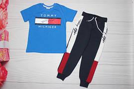 Комплект для мальчика Футболка + штаны двунитка Турция от 4 до 12 лет 2 расцветки