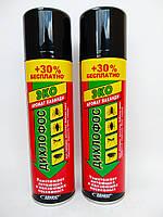 Дихлофос Эко универсальное инсектицидное средство аромат лаванды 250 мл