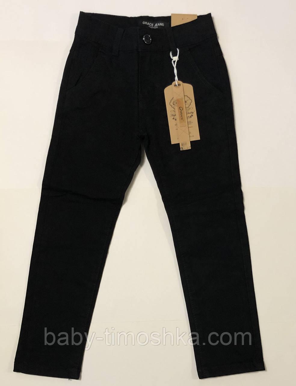 Катоновые штаны (чёрные) для мальчиков 116-140 см