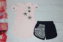 Комплект для девочки Футболка + шорты Турция от 4 до 7 лет