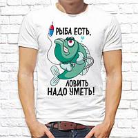 """Мужская футболка с принтом для рыбаков """"Рыба есть, ловить надо уметь!"""" Push IT"""