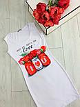 Женский белое платье-майка с рисунком (в расцветках), фото 6