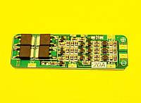 Контроллер BMS 3S 11,1v (12,6в), 4MOS 20A