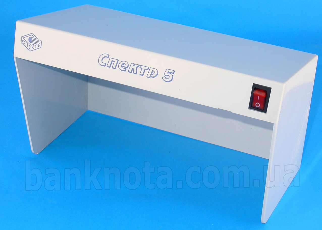 (Е)-Электронная версия детектора валют Спектр-5