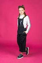 Последние! 170 см! Стильные детские кюлоты для девочки. Школьные брюки, либо красивый комбинезон