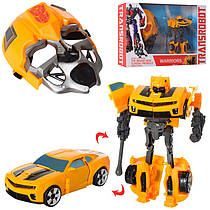 Набір ігровий Бамблбі Bumblebee, маска, трансформер (робот машинка), в коробці, 37-25-9 см.