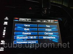 Русификация добавление языков Головного устройства ГУ Honda Civic X Crv Pilot Accord с 2016 2017 2018 года