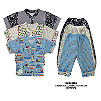 dda2b01822ce Пижамы для Взрослых — Купить Недорого у Проверенных Продавцов на Bigl.ua