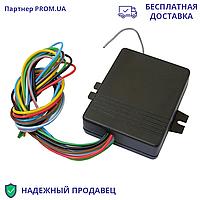 ОКО АВТО-8C — GSM автосигнализация, GPS/GSM автомобильный трекер для транспортной логистики