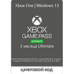 Підписка Xbox Game Pass Ultimate 1 і 3 місяці новинка магазину!