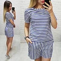 Костюм блуза + шорты в морском стиле арт. 169 белая / синяя полоска